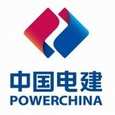 Power China Corporation logo